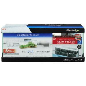 グラステリアスリム600 6点セット GTS600【ジェックス 水槽 ガラス 2年保証 飼育セット 60cm】