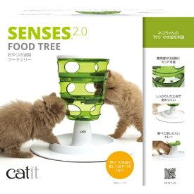 Catit フードツリーN【ジェックス 猫 猫おもちゃ CATIT ペット】