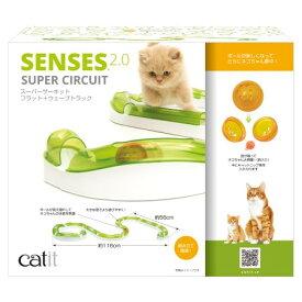 Catit スーパーサーキットN【ジェックス 猫 猫おもちゃ CATIT ペット】