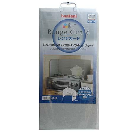 イワタニレンジガードIRG-60E【RCP】