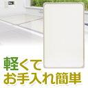 組合せ風呂ふた D 73×29cm(風呂蓋 ふた 蓋 風呂フタ)【RCP】