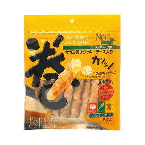 NEOささみ巻きクッキーチーズ入り8本入【RCP】