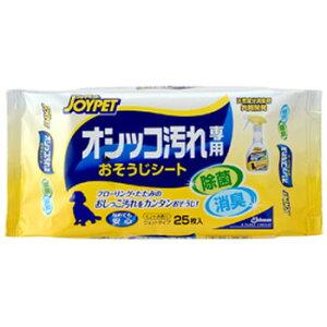 オシッコ汚れ専用 おそうじシート 25枚【RCP】