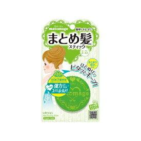 マトメージュ まとめ髪スティック スーパーホールド【RCP】