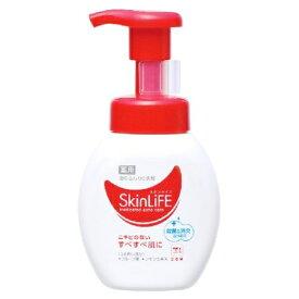 スキンライフ 薬用泡のふんわり洗顔 ポンプ付・200ml【RCP】