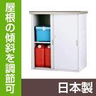 家庭用収納庫HMG-910