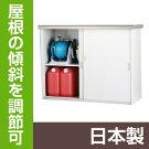 家庭用収納庫HMG-1310