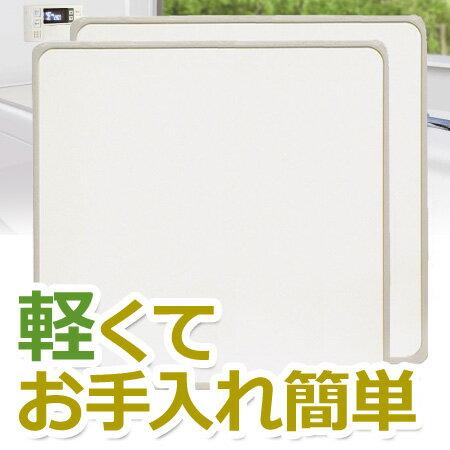 組み合わせ 風呂ふた 73×148cm L-15 2枚組(適応の浴槽サイズ:75×150cm)(風呂蓋 ふた 蓋 風呂フタ)