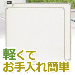 組み合わせ風呂ふた73×158cmL-162枚組(適応の浴槽サイズ:75×160cm)(風呂蓋ふた蓋風呂フタ)