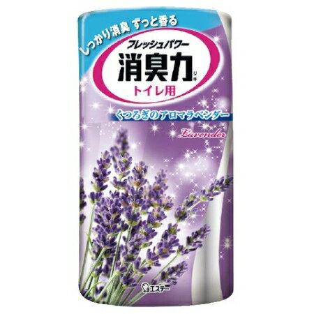 トイレの消臭力 ラベンダー【RCP】
