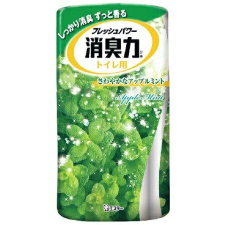 トイレの消臭力 アップルミント【RCP】