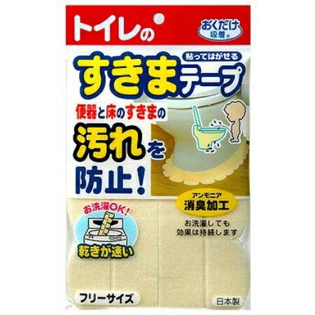 便器すきまテープ【RCP】