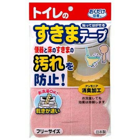 便器隙間テープ ピンク【RCP】