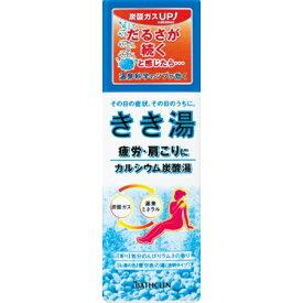 【ポイント10倍 12/4 20:00〜12/11 1:59まで】きき湯 カルシウム炭酸湯 360g【RCP】