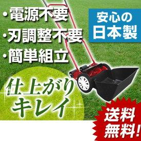 【送料無料】手動芝刈り機ナイスバーディーモアーGSB-2000N(20cm)【芝刈り機手動芝刈機日本製手動式芝刈り機バーディーモアーバーディモア】【RCP】