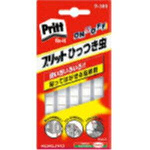 プリットひっつき虫 タ-380【RCP】