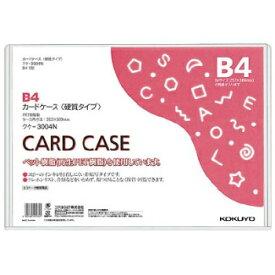 カードケース(ペット樹脂製) クケ-3004【RCP】