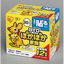 ぽかぽか家族貼る 30P【RCP】