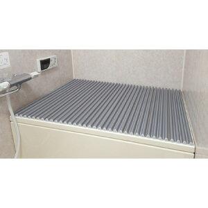Agイージーウェーブ風呂ふたL14(75×140.7cm)(風呂蓋ふた蓋風呂フタ)【RCP】