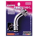 TOYOX 自在蛇口用フリープラグ J−17【RCP】