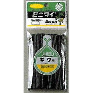 ビニタイキク用10cm200本入り【RCP】