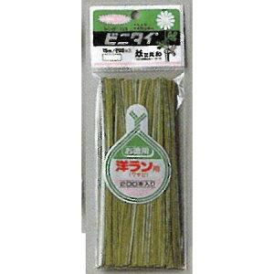 ビニタイ洋ラン用15cm200本入り【RCP】