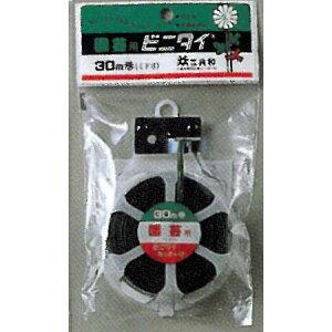 ビニタイ園芸用30mカッター付き【RCP】