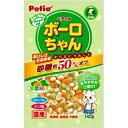 体にうれしい ボーロちゃん 野菜Mix 140g【RCP】