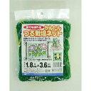 かんたんつる栽培 1.8m×3.6m【RCP】