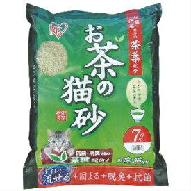 お茶の猫砂OCN-70