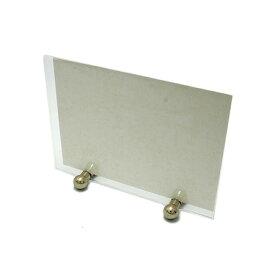 ガラス 透明 M-22-4