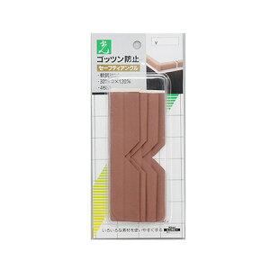 セーフティアングルコーナー用 茶 SJ3-13
