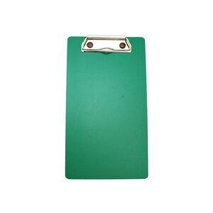 用箋挾み 緑 Y-86-4