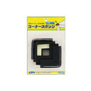 スポンジコーナー用 黒 30×30 PSRK-313