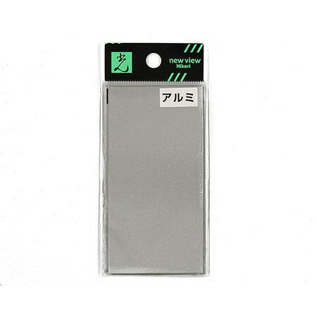 アルミ板 0.5×50×100ミリ AZ551