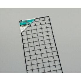 スチールメッシュパネル 黒 900×300 PJ930-1