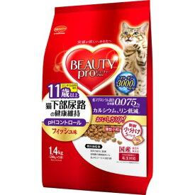 ビューティープロ猫下部尿路の健康維持11歳以上