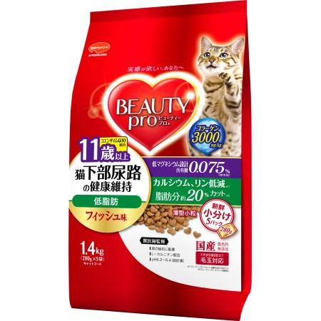 ビューティープロ キャット 猫下部尿路の健康維持低脂肪 11歳以上 1.4kg
