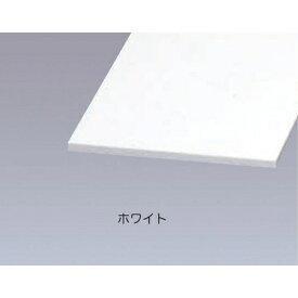 カラー化粧棚板スリム LBC-920S ホワイト