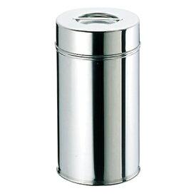 EBM18-8茶缶(コーヒー・紅茶缶)18cm