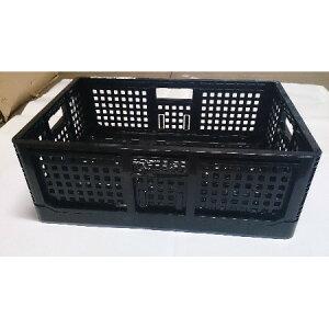 収穫用折り畳みコンテナ(黒)【オリコン折りコン折りたたみコンテナコンテナカゴ】