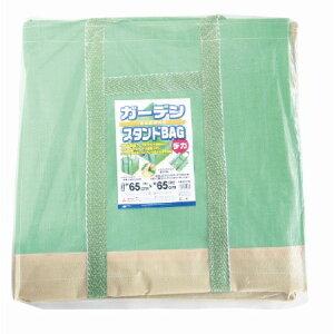 ガーデンBAGデカ65×65×65cm【森下園芸用品園芸ネット袋袋ネット収穫袋収集袋】