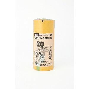 3M 243J 塗装用マスキングテープ(車両用) 243JDIY-20【3M マスキングテープ 保護 粘着テープ 作業用 養生テープ 車両 車輌】