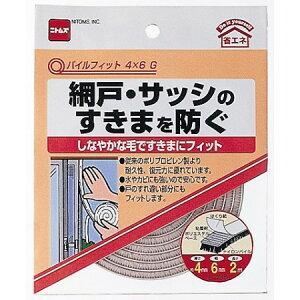 パイルフィット4×6G【ニトムズ すきまテープ すき間 戸あたり】