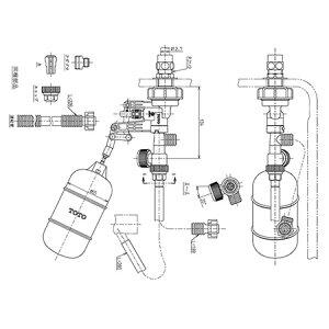 横形ロータンク用ボールタップ13 THYS4A 【TOTO トイレ ボールタップ 交換】