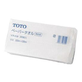 ペーパータオル(200枚入り) YR4W 【TOTO 衛生消耗品 紙タオル】