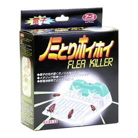 電子ノミ取りホイホイ【RCP】