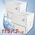 SOC温泉水9912L箱×2箱