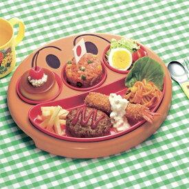 アンパンマン フェイスランチ皿 T-264【レックアンパンマン食器子供用食器】