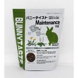 バニーテイスト メンテナンス 1.2kg【小鳥鳥用品ナチュラルペットフーズ】